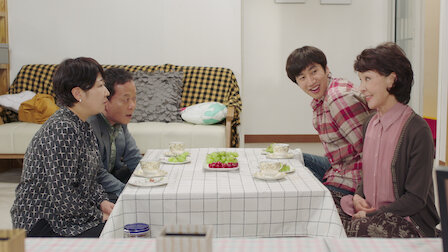 Watch Ae-bong's Birthday Party / Internet Man. Episode 7 of Season 1.
