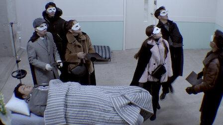 觀賞五位花之殺人魔。第 2 季第 9 集。